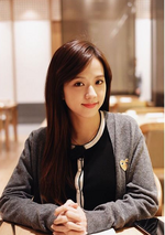 Jisoo IG Update 070318 4