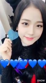 Jisoo LG G6 Stay 2