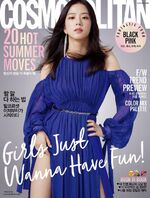 Jisoo for Cosmopolitan Korea