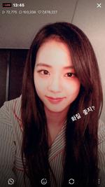 Jisoo IG Story Update 180805