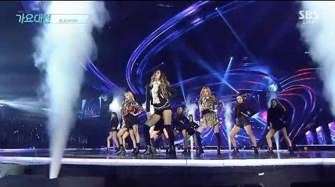 BLACKPINK - '휘파람 (WHISTLE)' '불장난 (PLAYING WITH FIRE)' in 2016 SBS Gayodaejun