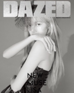 Lisa for Dazed Korea 2019