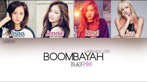 BLACKPINK (ブラックピンク) - BOOMBAYAH (Japanese Ver