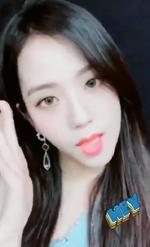 Jisoo IG Story Update 180821