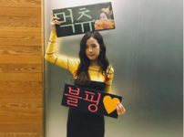 Jisoo holding up a sign 3