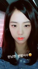 Jisoo IG Story Update 180715 4
