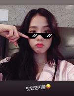 Jisoo IG Story Update 180807