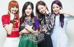 BLACKPINK AIIYL SBS Inkigayo Win