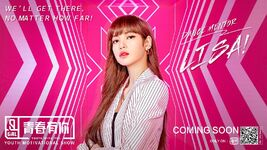 Lisa Youth With You 2 Dance Mentor Weibo Update 2
