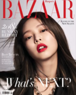 Jennie for Harper's Bazaar Korea 2018 2
