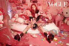 Vogue 2018 Rosé