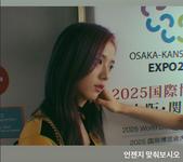Jisoo IG Story Update 180813 2