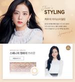 Jisoo for Olens Korea 2018