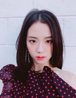 Jisoo IG Update 180719