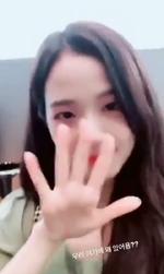 Jisoo IG Story Update 180829 6