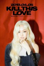 Kill This Love - Jennie Teaser