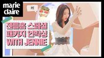 제니, 젠틀홈 패키지 언박싱 Jennie unboxing 'Jentle Home Special Package' 🎁🎀 마리끌레르