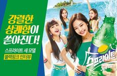 Blackpink-sprite-announce
