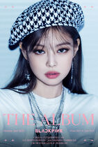 The Album Jennie Teaser Poster 1