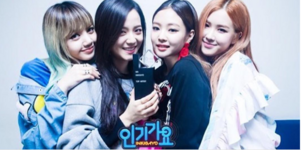 Black Pink SBS Inkigayo Goodbye Stage 3