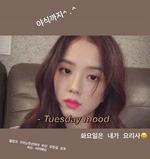 Jisoo IG Story Update 180807 2