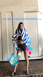Jennie IG Story Update Sprite Water Bomb Festival 180721 2