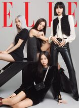 BLACKPINK ELLE US Cover