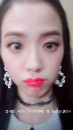 Jisoo IG Story Update 180803 6