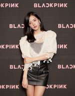 Jisoo Square Up Press Conference