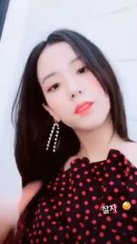 Jisoo IG Story Update 180719 2
