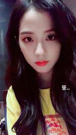 Jisoo IG Story Update 180818 12