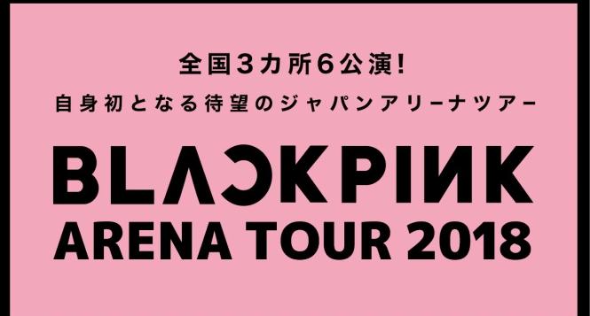 Blackpink Japan Arena Tour 2018 Black Pink Wiki Fandom Powered