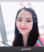 Jisoo IG Story Update 180805 4