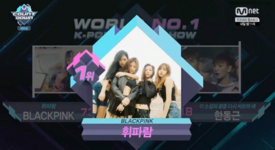 BLACKPINK MCountdown Whistle 160908