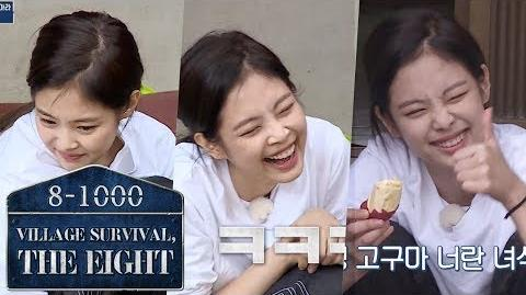 Jennie Eats Raw Sweet Potato for the First Time Village Survival, the Eight Ep 1