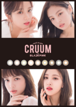 BLACKPINK X CRUUM JAPAN 2018 2