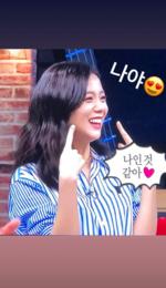 Jisoo IG Story Update 180714 4