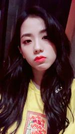 Jisoo IG Story Update 180818 11