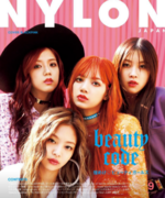 BLACKPINK for Nylon Japan