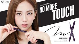 Jisoo for KissMe Korea