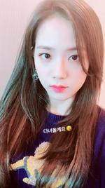 Jisoo IG Story Update 180908
