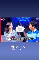 Jisoo IG Story Update 180714 3
