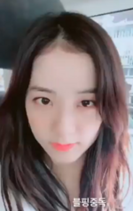 Jisoo IG Story Update 180830