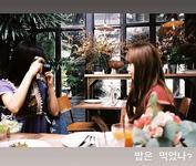 Jisoo IG Story Update with Lisa 180731