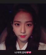 Jisoo IG Story Update 180807 3