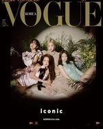 BLACKPINK x VOGUE KOREA MGZ MARCH 2020 ISSUE 1