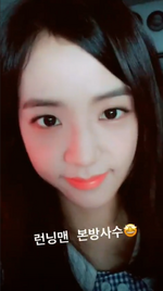 Jisoo IG Story Update 180715 3