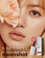 Lisa Moonshot Cream Paint Photoshoot