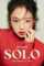 Solo/Gallery