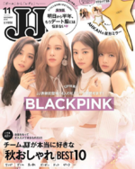 BLACKPINK for JJ Japanese Magazine November Issue, released on September 22nd